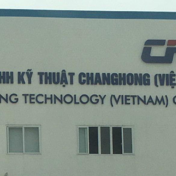 CÔNG TY CHANGHONG